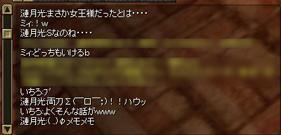 SRO[2006-09-19-19-40-40]_91.jpg